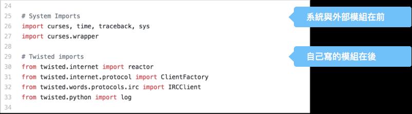 空行讓Python更簡潔— iapyeh documentation